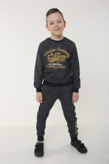 Спортивный костюм для мальчика серо-черный свитшот и штаны