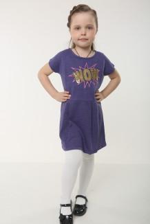 Платье для девочки фиолетовое с пайетками-перевертышами