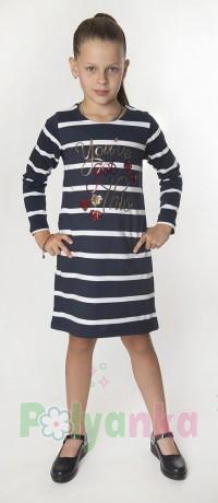 Wanex Платье с длинным рукавом для девочки в полоску бело-синее с пайетками - Картинка 3