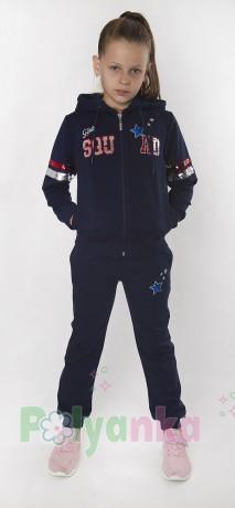Wanex Спортивный костюм для девочки синий с пайетками-перевёртышами - Картинка 4