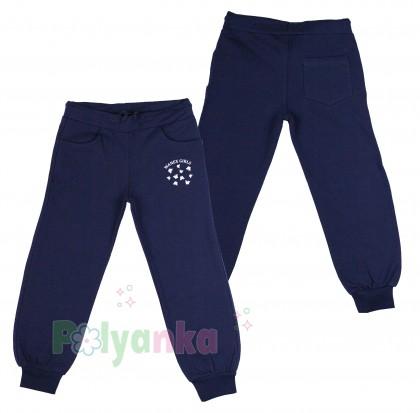 Wanex Спортивный костюм для девочки серая олимпийка в синий горох и синие спортивные штаны - Картинка 5