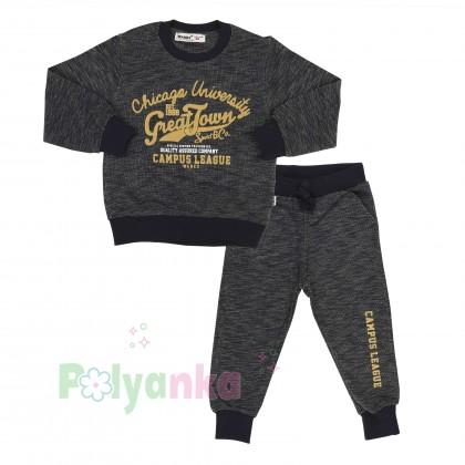 Wanex Спортивный костюм для мальчика серо-черный свитшот и штаны - Картинка 1