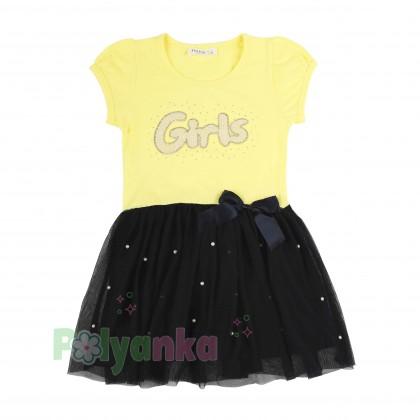 Breeze girls & boys Платье для девочки жёлтое с бусинами и синей фатиновой юбкой - Картинка 1