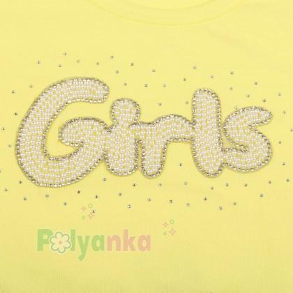 Breeze girls & boys Платье для девочки жёлтое с бусинами и синей фатиновой юбкой - Картинка 3