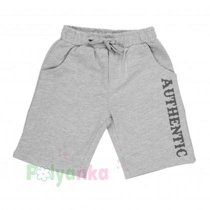 Breeze girls & boys Комплект для мальчика серый шорты с карманами и футболка - Картинка 5