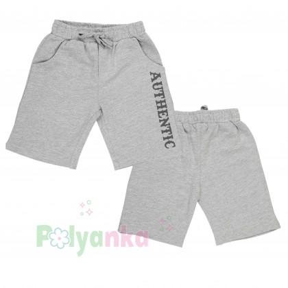 Breeze girls & boys Комплект для мальчика серый шорты с карманами и футболка - Картинка 6